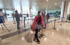 中国新型肺炎疫情复杂多变 越南卫生部要求加大该疫情防控力度