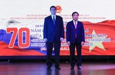 越南与俄罗斯外交关系70周年新闻发布会在俄罗斯举行
