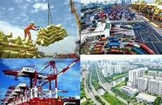 越南为实现2020年经济增长目标奠定更加稳固基础