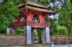 文庙国子监——越南文化和智慧的象征