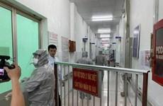 政府总理就nCov急性呼吸道感染防控工作作出指示