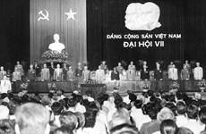 越南共产党的辉煌征程:党的第七次全国代表大会