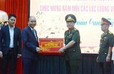 政府总理阮春福向岘港市部分单位拜年