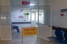 岘港市:包括7名中国游客在内的有发热症状的12个人被隔离