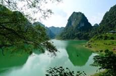 高平省蜂尾湖
