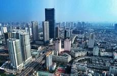 2019年越南十大经济热点新闻