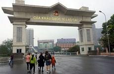 老街省暂停办理游客出入境手续