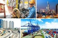 工业产业被视为促进经济增长的重要支柱产业之一