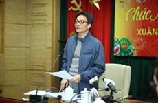 越南正把新型冠状病毒感染的肺炎疫情控制好