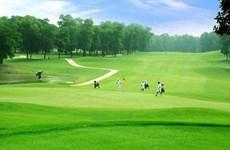 """越南高尔夫旅游——""""金矿""""有待挖掘"""