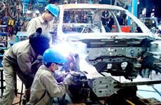 2020年1月越南工业生产指数同比下降5.5%