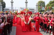 二征夫人起义1980周年纪念仪式在河内隆重举行