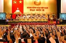 越南共产党的辉煌征程:党的第十次全国代表大会