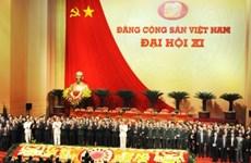 越南共产党的辉煌征程:党的第十一次全国代表大会