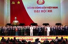 越南共产党的辉煌征程:党的第十二次全国代表大会
