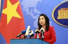 越南对重新启动中东和平进程的一切努力表示欢迎