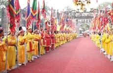 越南海阳省昆山—劫泊春季庙会将于2月3日至16日举行