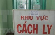 越南新增一个新冠肺炎确诊病例