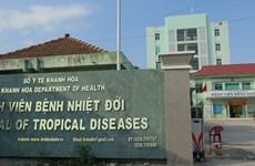 越南卫生部公布庆和省新冠肺炎疫情