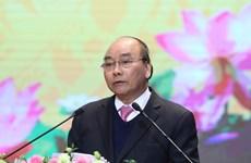 阮春福总理:永福省取得的成就是党正确革新主张的生动体现
