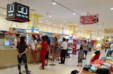 越南零售市场吸引日本投资者的眼球