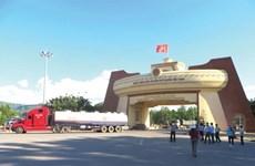 新型冠状病毒感染肺炎疫情:老挝加强边境口岸的监管措施