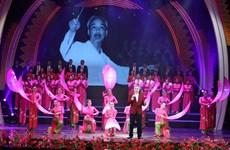 """越南共产党建党90周年:""""献给党之春天""""的特殊艺术晚会在河内隆重举行"""