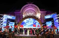 胡志明市举行特别文艺晚会  庆祝越南共产党成立90周年