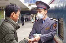 新型冠状病毒感染肺炎疫情:越南今起暂停国际列车客运服务