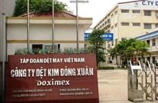 越南纺织企业具备足够能力满足国内口罩的需求