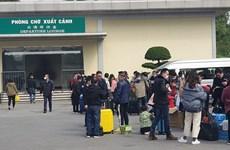 平阳省允许中国籍专家和工作人员暂不重返越南工作