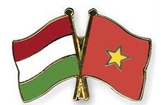 越南与匈牙利和罗马尼亚领导人就建交70周年互致贺电