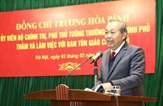 政府常务副总理张和平:主动遏制利用宗教名义进行的违法犯罪活动