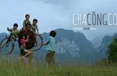 越南电影《父亲背儿子》在沙特阿拉伯上映