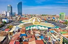 柬埔寨希望吸引更多韩国的投资项目