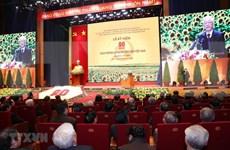 建党90周年:越南共产党与人民赋予的重大使命