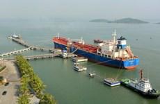 海防港:船舶进港前必须接受nCoV检疫