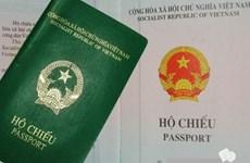 越南政府对加入越南国籍的条件作出明确规定