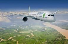 越竹航空于2020年3月29日起开通河内至布拉格直达航线
