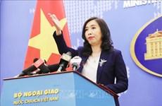 新型冠状病毒感染肺炎疫情:越南外交部积极开展在华越南公民领事保护工作