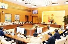 越南国会常务委员会10日将召开第42次会议