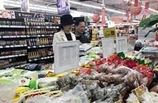 越南超市蔬果和食品供应量同比增长30-300%