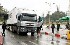 谅山省各地方口岸和边民互市将于2月10日重新开放