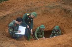 越南安沛省成功销毁一枚重达340公斤的美国炸弹