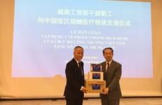 越南工贸部向中国捐赠用于防控疫情的医疗物资