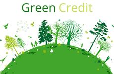 越南绿色信贷发展前景较为广阔