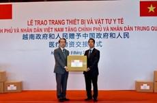 越南援华医疗物资交接仪式在河内举行