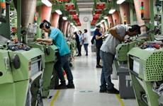 优化营商环境 提升国家竞争力