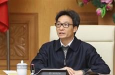 越南政府副总理武德儋:为研发生产新冠肺炎病毒核酸检测试剂盒创造最大条件