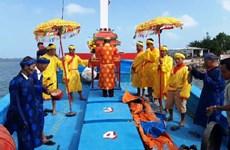 越南广南省求鱼节热闹举行